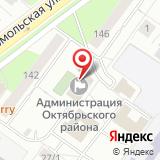 Территориальная избирательная комиссия Октябрьского района городского округа г. Уфа