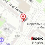 Home-Hotel-Ufa