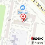 Магазин автотоваров и автозапчастей для Ока