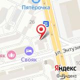 Ариада-Уфа