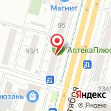 Адвокатский кабинет Гариповой Г.М.