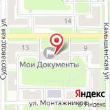 Пермский краевой многофункциональный центр