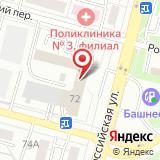 Аварийно-спасательная служба по водолазным работам Республики Башкортостан