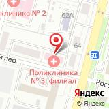 Городская поликлиника №38