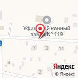 Почтовое отделение поселка Ольховое