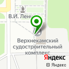 Местоположение компании Верхнекамский судостроительный комплекс
