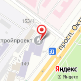 Урал-СервисПлюс