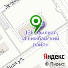 Местоположение компании Центр занятости населения Ишимбайского района, ГКУ