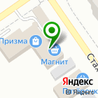 Местоположение компании Самоделкин