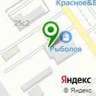 Местоположение компании I-Талия