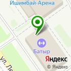 Местоположение компании Батыр