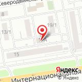 ПАО УФАХИМЧИСТКА