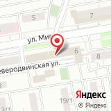 Территориальная избирательная комиссия Орджоникидзевского района городского округа г. Уфа