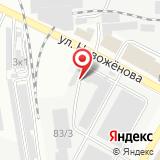 ООО Стройпак