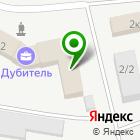 Местоположение компании ОкнаРемКомфорт