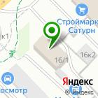 Местоположение компании У Руслана
