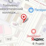 Управление Пенсионного фонда РФ в Орджоникидзевском районе в г. Уфе