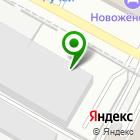 Местоположение компании АркСтрой