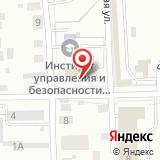 ООО Уралтехника-Уфа