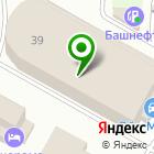 Местоположение компании АКВАПРИНТ ТЕХНОЛОГИЯ