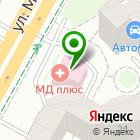 Местоположение компании НАИС-Уфа