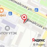 Уфимский городской врачебно-физкультурный диспансер