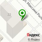 Местоположение компании РемОк