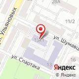 Центр занятости населения Калининского района