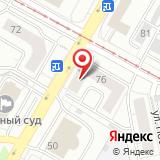 Теплицы-Уфа