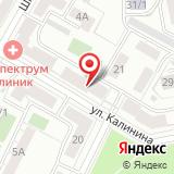 ООО Плакат