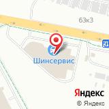 АвтоАудиоЦентр-Уфа