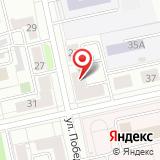 Отдел Федеральной службы судебных приставов Орджоникидзевского района