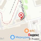 ООО Индастриал