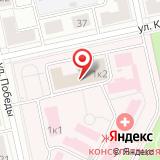 Городская клиническая больница №8
