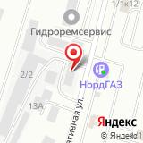 ООО УралЛесСтройИнвест