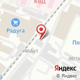 ООО ХИМТРЕЙД