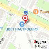 ООО ОКНА СОК-Уфа