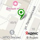 Местоположение компании УРАЛСПЕЦМОНТАЖ