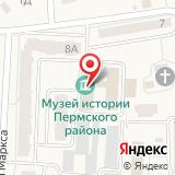 Музей истории Пермского района