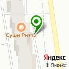 Местоположение компании ФОРСТРОЙ