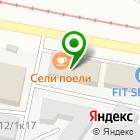 Местоположение компании ЯБренд