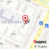 Управление Пенсионного фонда РФ в Калининском районе в г. Уфе