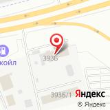Техномир-Урал