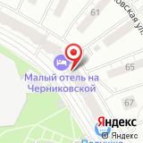 Город Почемучек