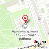 Территориальная избирательная комиссия Калининского района городского округа г. Уфа