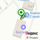 Местоположение компании Бассейны Перми