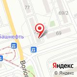 ООО РегионСтрой