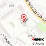 Отдел Федеральной службы судебных приставов Калининского района