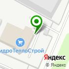 Местоположение компании ГидроТеплоСтрой