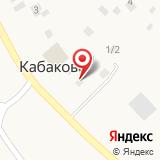 ООО Завод стройматериалов